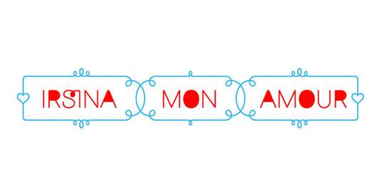 Irsina Mon Amour, nodecode, irsina, promozione, basilicata, matera2019, turismo, sud, italia, southern Italy